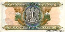 25 Piastres ÉGYPTE  1976 P.047 SUP