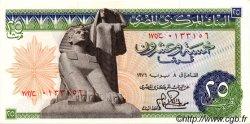 25 Piastres ÉGYPTE  1976 P.047 pr.NEUF