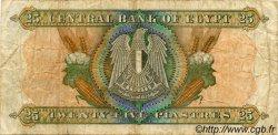 25 Piastres ÉGYPTE  1978 P.047 pr.TB