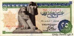 25 Piastres ÉGYPTE  1978 P.047 TTB