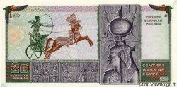 20 Pounds ÉGYPTE  1976 P.048 pr.NEUF