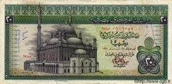 20 Pounds ÉGYPTE  1978 P.048 TB