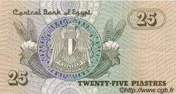 25 Piastres ÉGYPTE  1979 P.049 TTB