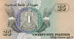 25 Piastres ÉGYPTE  1979 P.049 SPL+