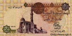 1 Pound ÉGYPTE  1978 P.050a TTB