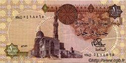 1 Pound ÉGYPTE  1981 P.050a TTB
