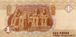 1 Pound ÉGYPTE  1984 P.050a SUP