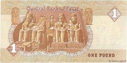 1 Pound ÉGYPTE  1984 P.050a NEUF