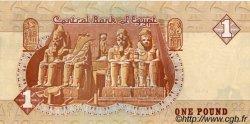 1 Pound ÉGYPTE  1985 P.050a SUP