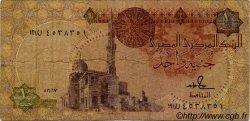 1 Pound ÉGYPTE  1987 P.050b B