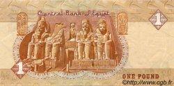 1 Pound ÉGYPTE  1987 P.050b TTB