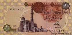 1 Pound ÉGYPTE  1991 P.050b TTB