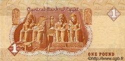1 Pound ÉGYPTE  1992 P.050c SUP