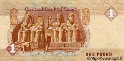 1 Pound ÉGYPTE  1994 P.050c TTB