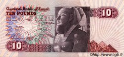 10 Pounds ÉGYPTE  1981 P.051 pr.NEUF