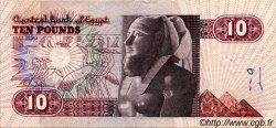 10 Pounds ÉGYPTE  1982 P.051 TB+
