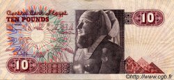 10 Pounds ÉGYPTE  1982 P.051 TTB