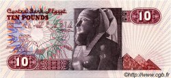 10 Pounds ÉGYPTE  1982 P.051 SPL