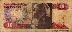 10 Pounds ÉGYPTE  1983 P.051 TB