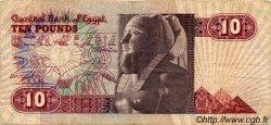 10 Pounds ÉGYPTE  1983 P.051 pr.TTB