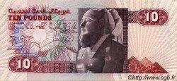 10 Pounds ÉGYPTE  1983 P.051 SUP