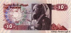 10 Pounds ÉGYPTE  1983 P.051 pr.NEUF