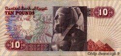 10 Pounds ÉGYPTE  1985 P.051 pr.TTB