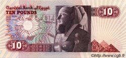 10 Pounds ÉGYPTE  1985 P.051 NEUF