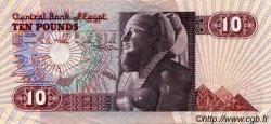 10 Pounds ÉGYPTE  1986 P.051 TTB+