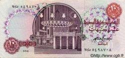 10 Pounds ÉGYPTE  1994 P.051 pr.SUP