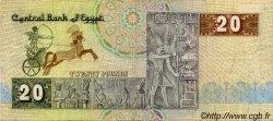 20 Pounds ÉGYPTE  1979 P.052a TB