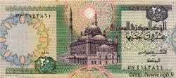 20 Pounds ÉGYPTE  1985 P.052b TTB