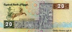 20 Pounds ÉGYPTE  1986 P.052b pr.SUP