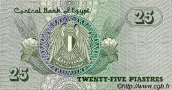 25 Piastres ÉGYPTE  1980 P.054 TTB+