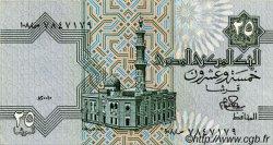 25 Piastres ÉGYPTE  1980 P.054 SPL
