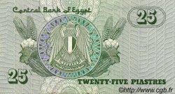 25 Piastres ÉGYPTE  1981 P.054 TTB