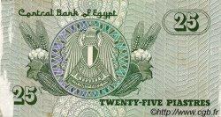 25 Piastres ÉGYPTE  1981 P.054 SUP