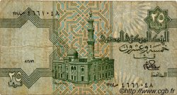 25 Piastres ÉGYPTE  1981 P.054 B