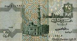 25 Piastres ÉGYPTE  1982 P.054 TTB