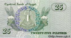 25 Piastres ÉGYPTE  1982 P.054 SPL
