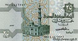 25 Piastres ÉGYPTE  1982 P.054 NEUF