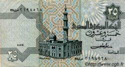 25 Piastres ÉGYPTE  1984 P.054 TTB