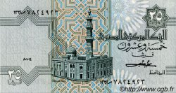 25 Piastres ÉGYPTE  1984 P.054 NEUF