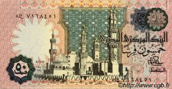 50 Piastres ÉGYPTE  1981 P.055 SUP