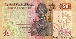 50 Piastres ÉGYPTE  1981 P.055 TTB