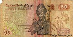 50 Piastres ÉGYPTE  1983 P.055 B