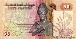 50 Piastres ÉGYPTE  1983 P.055 NEUF