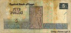5 Pounds ÉGYPTE  1981 P.056a B