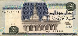 5 Pounds ÉGYPTE  1981 P.056a TB