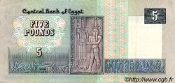 5 Pounds ÉGYPTE  1981 P.056a TTB